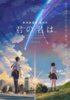 Your Name - Review