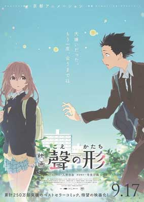 A Silent Voice - Review