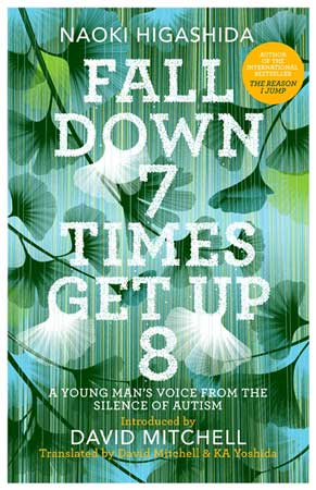 Fall Down 7 Times Get Up 8 - Guest Review